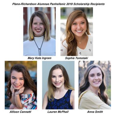 2019 PRAP Scholarship Recipients.jpg